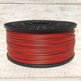 Расходные материалы для 3D печати - PETG пруток 1.75 мм коричневый катушка 850р, 0
