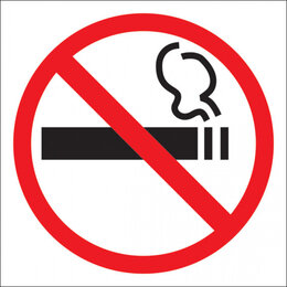Предупредительные наклейки и таблички - Знак Стандарт Знак о запрете курения Р41, 0