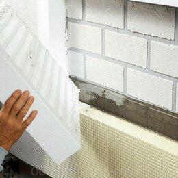 Изоляционные материалы - Пенопласт ппс 25 (псб-С35 гост), 0