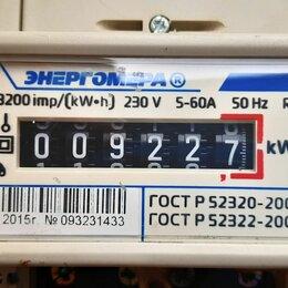 Счётчики электроэнергии - Электро счётчик , 0
