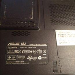 Аксессуары и запчасти для ноутбуков - ASUS A6J на запчасти, 0
