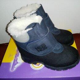 Ботинки - Скороход сапоги зимние слитрайдеры, 0