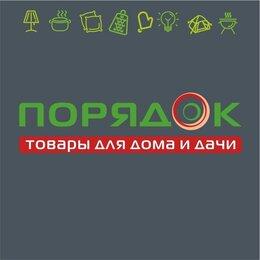 Продавцы и кассиры - Кассир ТРЦ Ковров Молл, 0