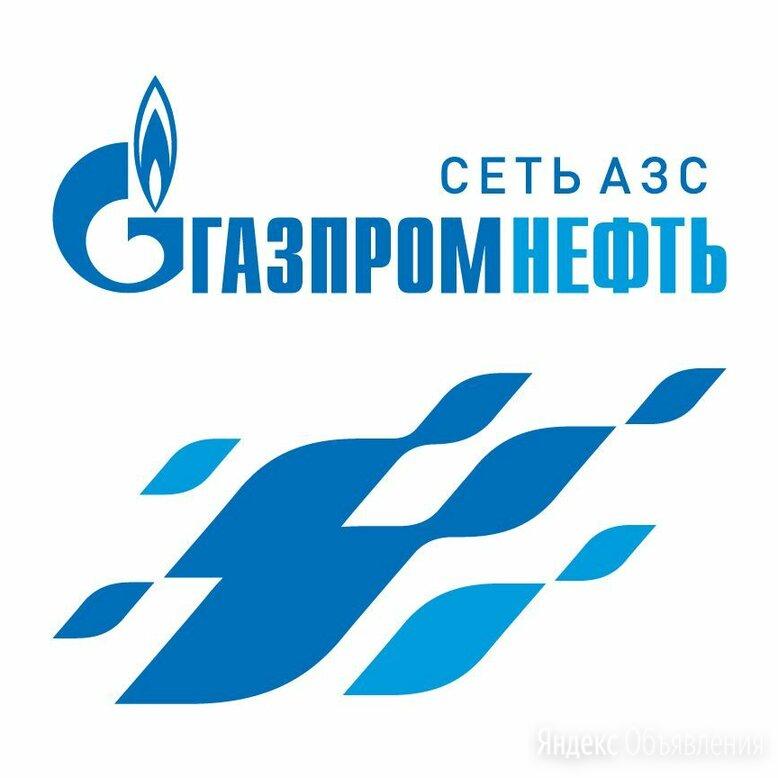 Оператор-кассир АЗС  - Продавцы и кассиры, фото 0