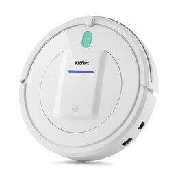 Роботы-пылесосы - Робот-пылесос KITFORT KT-567 , 0