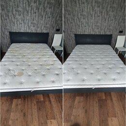 Бытовые услуги - Химчистка мебели, ковров, матрасов на дому, 0