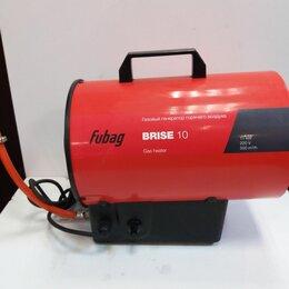 Тепловые пушки - Тепловая пушка газовая Fubag Brise 10, 0
