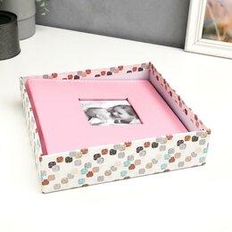 "Фотоальбомы - Brauberg Фотоальбом BRAUBERG ""Cute Baby"" на 200 фото 10х15 см, 0"