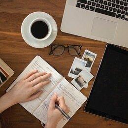Менеджеры - Менеджер по работе с клиентами , 0