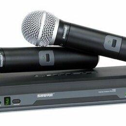 Микрофоны и усилители голоса - Shure PG288/PG58 2-канальная беспроводная система с 2 ручными передатчиками, 0