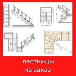Дизайн, изготовление и реставрация товаров - Лестницы и перила, 0