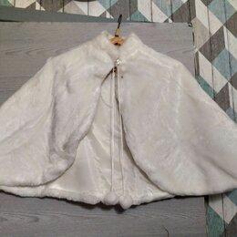 Накидки - Меховая накидка для снегурочки, 0