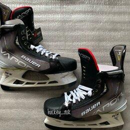 Коньки - Хоккейные коньки Bauer Vapor Hyperlit 10.5 Fit2, 0
