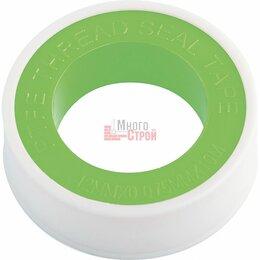 Изоляционные материалы - Фумлента, 25 мм х 10 м // Сибртех, 0