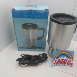 Термосы и термокружки - Термокружка с подогревом от прикуривателя heated travel mug, 0