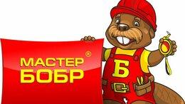 Монтажники - Монтажник натяжных потолков, 0