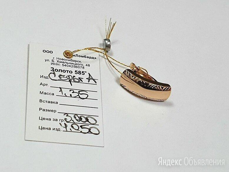 Золотая серьгА 1.35г по цене 4050₽ - Серьги, фото 0