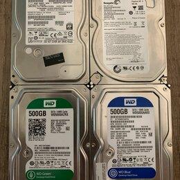 Жёсткие диски и SSD - Seagate, Toshiba, Wd 500ггб, 0