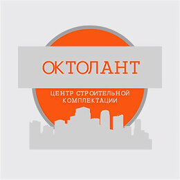"""Снабженцы - ООО """"Октолант"""", 0"""