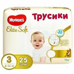 Подгузники - HUGGIES Elite Soft Трусики 3 6-11 кг, 0