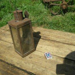 Другое - Старинный керосиновый железнодорожный фонарь, 0
