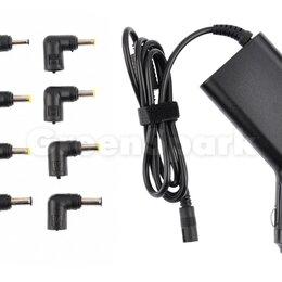 Аксессуары и запчасти для ноутбуков - Блок питания для ноутбука автомобильный AF08 15-20V 6A 90W (VIXION), 0