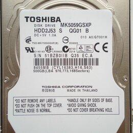 Жёсткие диски и SSD - Диск HDD toshiba MK5059gsxp 500 Гб Gb 2.5 ноутбук, 0