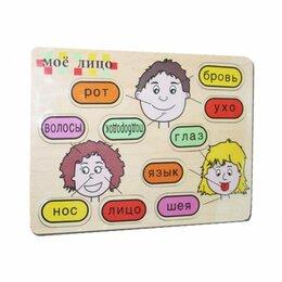 Игровые приставки - Игра, развивающая, Alingar, Деревянная 3064, 0