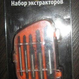 Наборы инструментов и оснастки - Набор экстракторов sparta 5 шт, 0