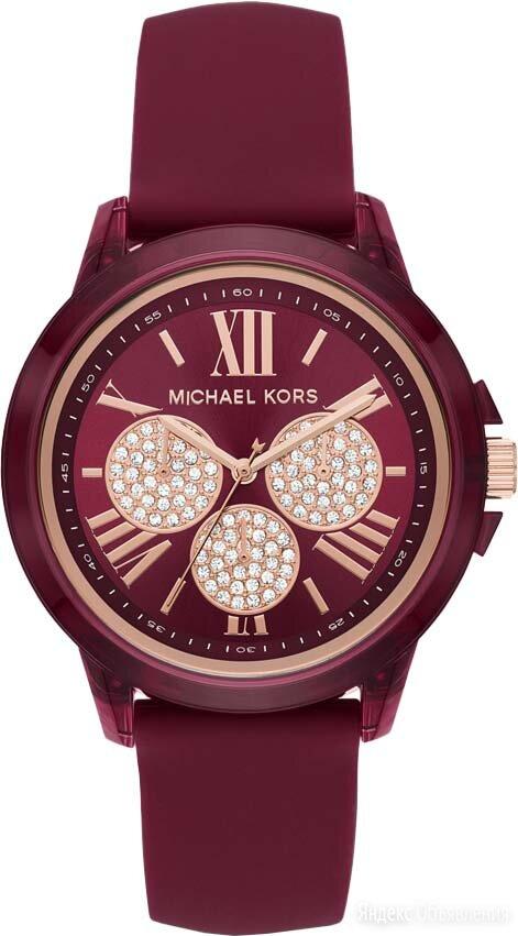 Наручные часы Michael Kors MK6908 по цене 22990₽ - Наручные часы, фото 0