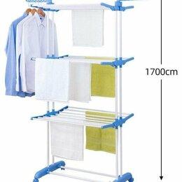 Сушилки для белья - Складная сушилка для белья garment rack with wheels, 0