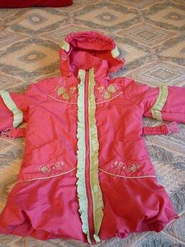Пальто и плащи - Яркое пальтишко осень-весна, 0