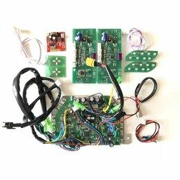 Аксессуары и запчасти - Комплект плат для гироскутера Тао Тао Приложение , 0