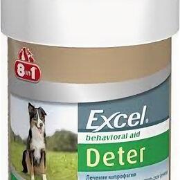 Средства от насекомых - 8IN1 средство от поедания фекалий EXCEL DETER 100 таб , 0