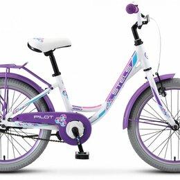 """Прочие аксессуары и запчасти - Велосипед Stels Pilot 250 20"""" Lady детский, 0"""