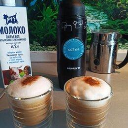 Кофеварки и кофемашины - Походная кофемашина. Обмен на вел или gt1030ddr5, 0