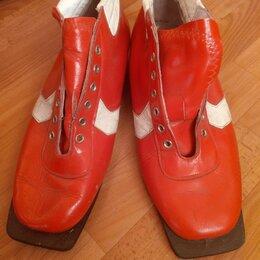 Ботинки - Лыжные ботинки СССР новые размер 43-44, 0