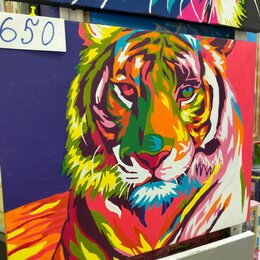 """Раскраски и роспись - картина по номерам """"радужный тигр"""" 50x40 см, 0"""