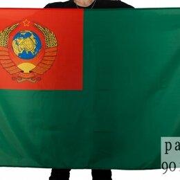 Флаги и гербы - Флаг Погранвойска СССР, 0