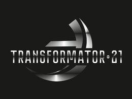 Трансформаторы - Трансформатор (тм, тмг, тмз), ктпн, псс, що, пку, 0