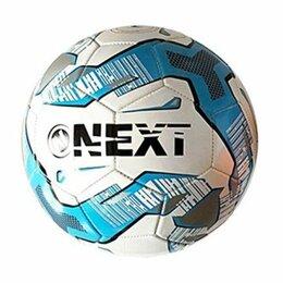 Мячи - SC-1PVC300-3 Мяч футбольный Next, ПВХ 1 слой, 5 р., камера рез., маш.обр., в асс, 0