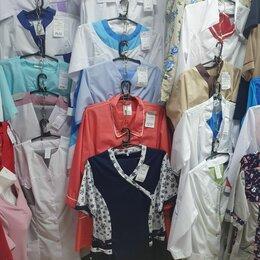 Одежда и аксессуары - Медецинские халаты, 0