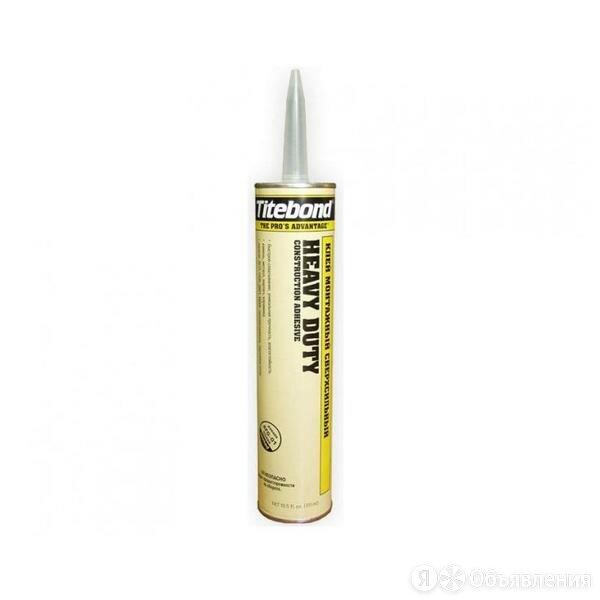 Titebond Titebond Клей монтажный сверх сильный Бежевый по цене 280₽ - Масла, технические жидкости и химия, фото 0