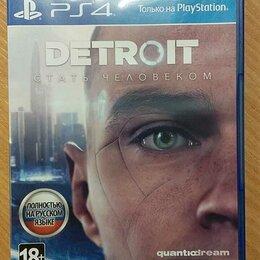 Игры для приставок и ПК - Диск PS4 Detroit, 0