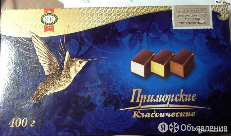 Приморский кондитер логотип по цене 490₽ - Кондитерские аксессуары, фото 0
