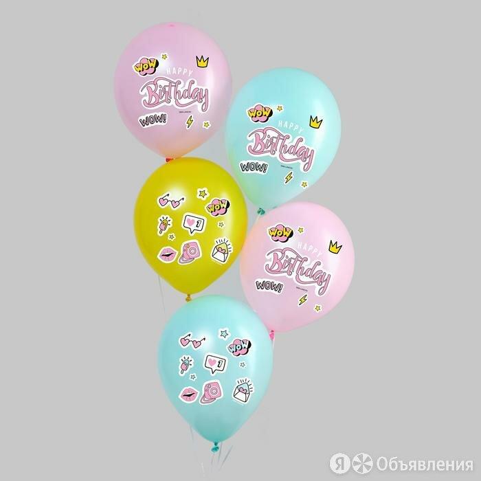 Шар воздушный Happy birthday, стикеры, 25 шт., 12' по цене 607₽ - Украшения для организации праздников, фото 0