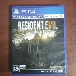 Игры для приставок и ПК - Resident  Evil 7, 0