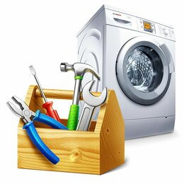Бытовые услуги - Подключение стиральных машин, электро печей, 0