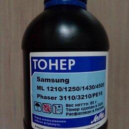 Чернила, тонеры, фотобарабаны - Тонер для лазерного принтера Samsung, 0