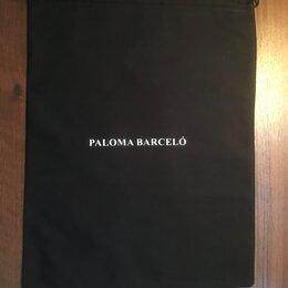 Косметика и чистящие средства - Пыльник для обуви Paloma Barcelo (Оригинал), 0